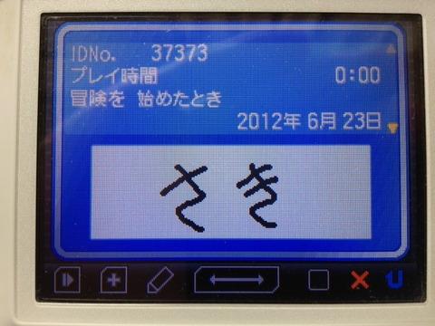 ID37373White2