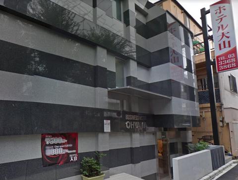 新宿区__東京都_-_Google_マップ