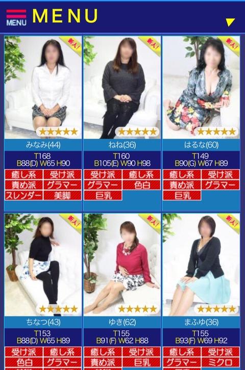 B8F55CE6-3E9F-49BF-A4C2-DC0AFEB3159F