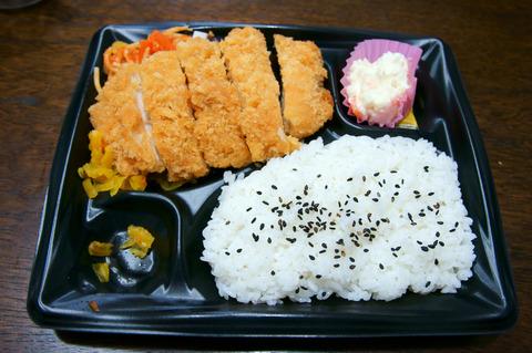 西友-チキンカツ弁当