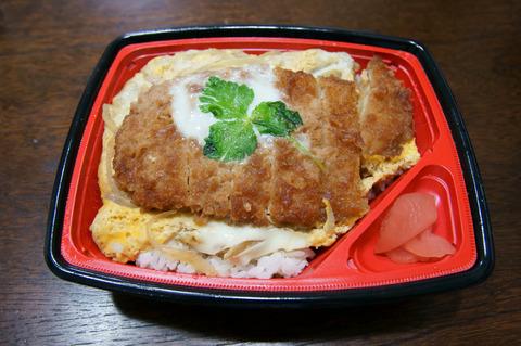 西友-カツ丼