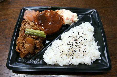 西友-焼き肉ハンバーグ弁当
