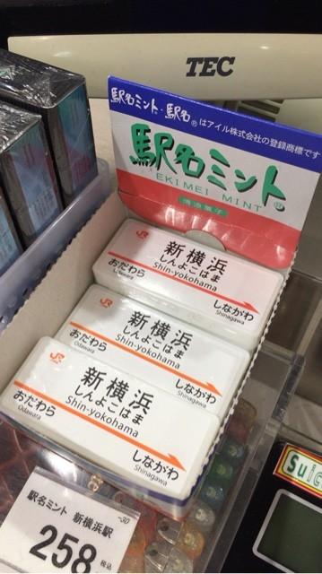 2年半ぶりの大阪 551がなかなか見つからない。