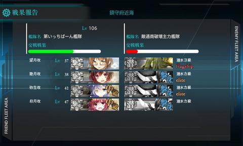 1-5_dai30kuchikutai