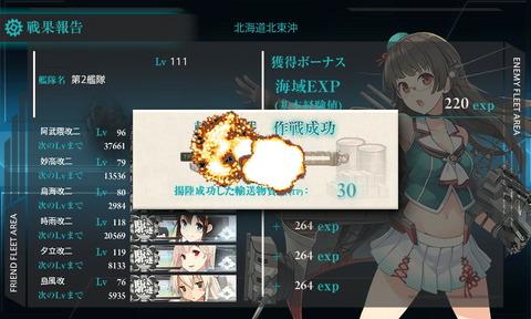 1602e-3_tp_end