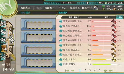 1504e-6_shukai2