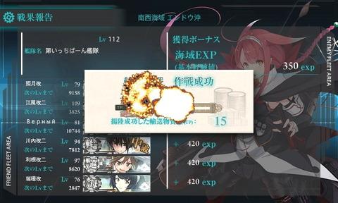 1608e-2_end