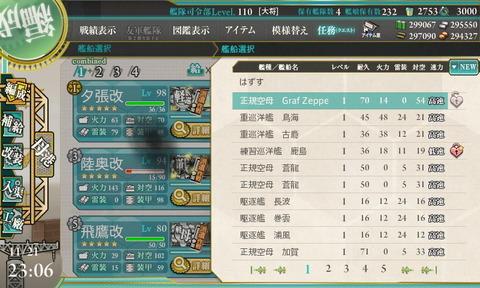 Graf_Zeppelin2