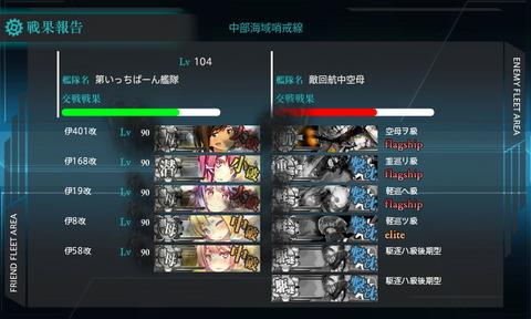 6-1_win