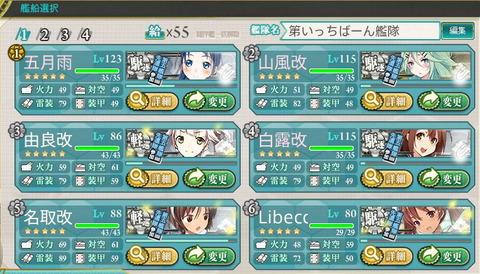 1705_e-1_start