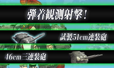 shisei51cm_danchaku