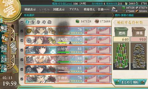 1502e-5_shohi1
