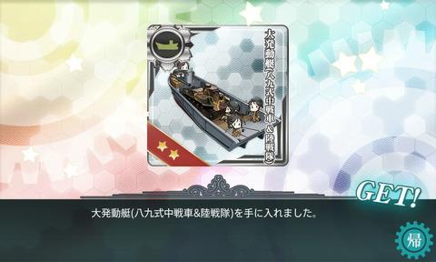daihatsudotei_89shikisensha2
