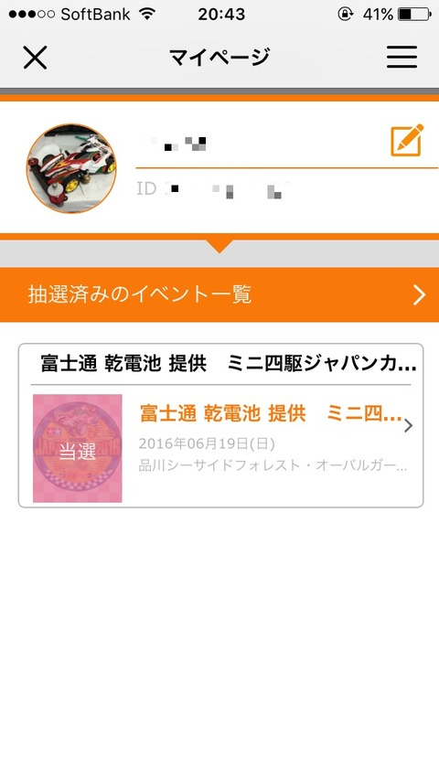 20160603_114926000_iOS