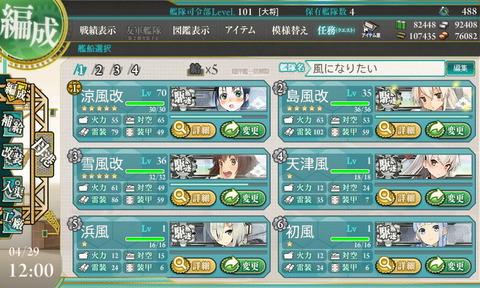 team_kaze