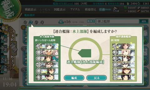1411e-4_hensei1