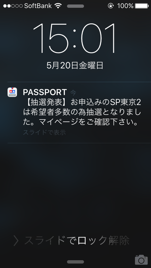 20160520_060123000_iOS