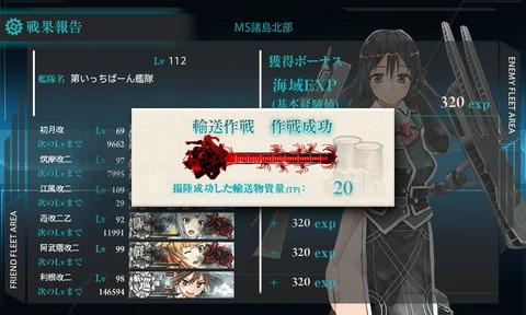 1611e-4_Enemy