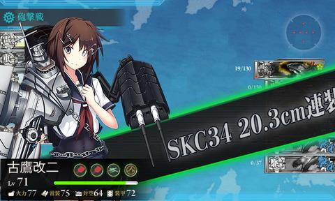 1504e-3_shukai