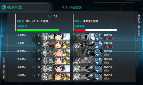 4-3_Slank2
