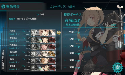 4-5_murasame2