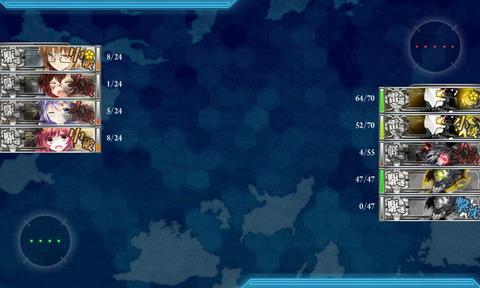 1-5_dai30kuchikutai_oshiokibeya