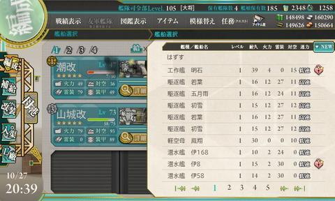 akashi_1-5drop