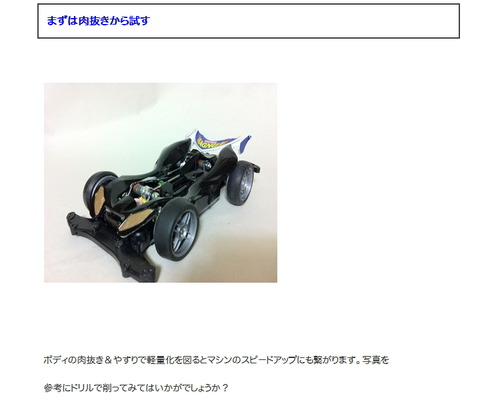 baison_tensai