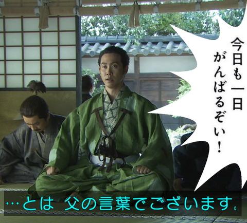 chichinokotoba2