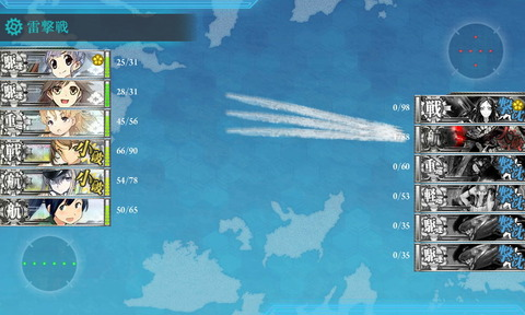 4-2_shukai