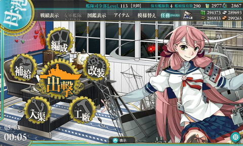 1705_e-_start