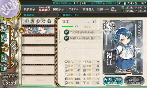 1806_shokuzai_end2