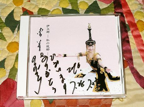 モンゴルの歌姫2