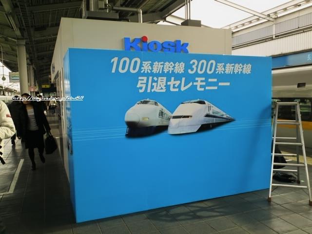KC3X01750001