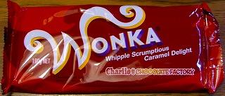 ウォンカチョコレート