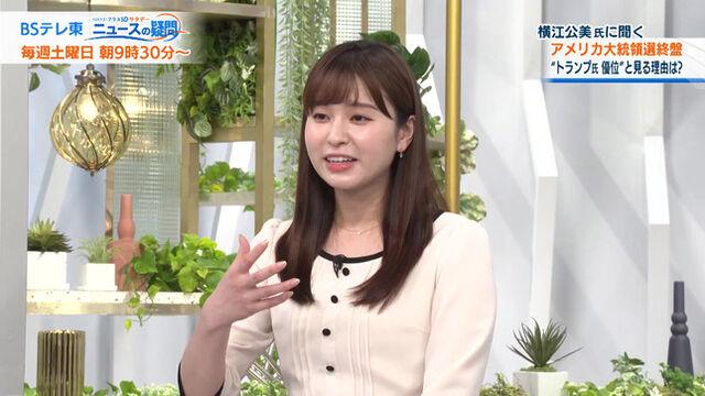 【アイドル】 - 角谷暁子アナ カドが立つほど伺います