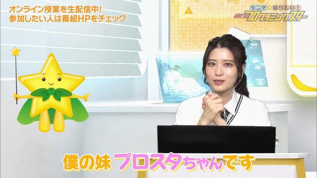 【アイドル】 - 郡司恭子アナ めざせ!プログラミングスター NNNニュース