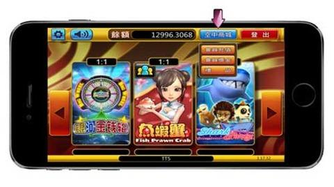 Mobile-Casino-Singapore1