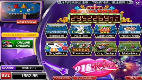 SCR888-Malaysia-Get-Download-Android-APK4