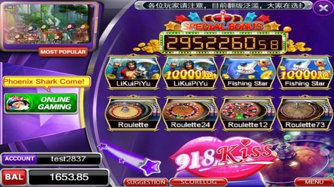 SCR888-Malaysia-Get-Download-Android-APK3