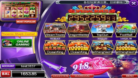 SCR888-Malaysia-Get-Download-Android-APK2