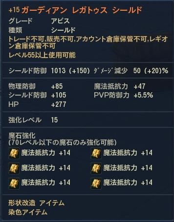 AHRS55