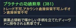 p-kun