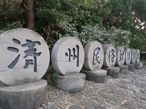 20170225 えりか デジカメ_170225_0027