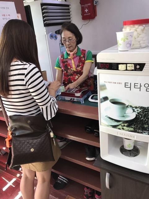 20170918韓国3日目_123