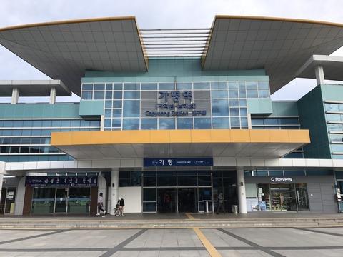 20170917韓国2日目_338