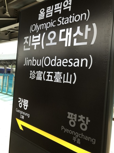 21080503韓国_180506_0175