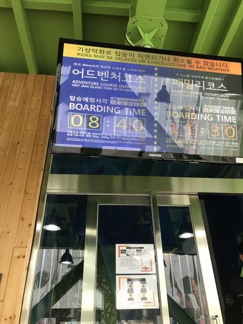 20170917韓国2日目_320