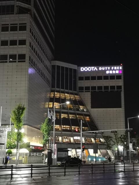 20180915韓国旅行_180918_0192