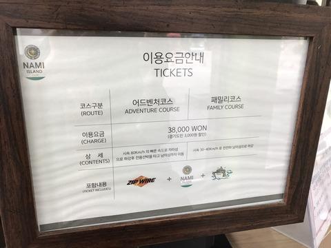20170917韓国2日目_324